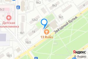 Сдается однокомнатная квартира в Москве Звёздный б-р, 12к1