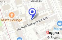 Схема проезда до компании КБ ЗЕНИТ в Москве