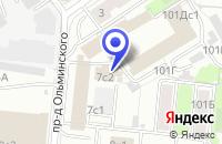 Схема проезда до компании АРХИТЕКТУРНО-ПРОЕКТНАЯ ФИРМА ЗАГРАНТЕХСТРОЙПРОЕКТ в Москве
