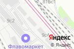 Схема проезда до компании Red Flovers в Москве