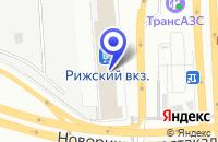 Схема проезда до компании ТРАНСПОРТНАЯ КОМПАНИЯ МЕГОТЭК в Москве