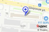 Схема проезда до компании ПТФ АКВАЦЕНТР ПЛЮС в Москве