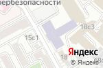 Схема проезда до компании WiseAdvice в Москве