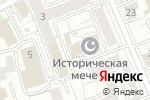 Схема проезда до компании Первая Московская Суннитская Мечеть в Москве