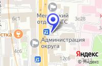 Схема проезда до компании МЕБЕЛЬНЫЙ МАГАЗИН ТРЕЙД ВИАЛС в Москве