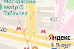 Схема проезда до компании Роболагерь в Москве
