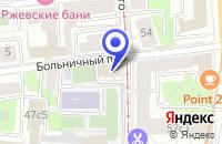 Схема проезда до компании ОТДЕЛ ПО ТОРГОВЛЕ И ТУРИЗМУ ПОСОЛЬСТВО ПОРТУГАЛИИ в Москве