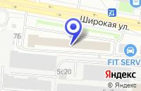 Схема проезда до компании МАГАЗИН ДАНТИ МЕБЕЛЬ в Москве