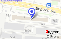 Схема проезда до компании КОПИ-ЦЕНТР СЕМЕРКА в Москве