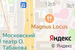 Схема проезда до компании БУРЕНИЕПОРТАЛ в Москве