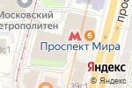 Схема проезда до компании Оздоровительный комплекс в Москве