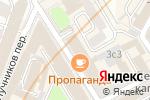 Схема проезда до компании Конвексо в Москве