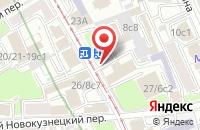 Схема проезда до компании Московский Институт Лингвистики в Москве