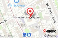 Схема проезда до компании Миксал-Сервис в Москве