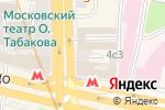 Схема проезда до компании Грузовая Артель в Москве