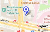 Схема проезда до компании ИНФОРМАЦИОННОЕ АГЕНТСТВО АРЕНБЕРГ ПРЕСС в Москве