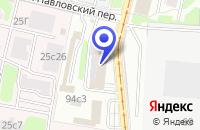 Схема проезда до компании ТФ СТАЛКЕР в Москве