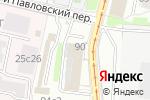 Схема проезда до компании СИСТЕМА в Москве