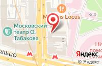 Схема проезда до компании Факультет повышения квалификации и переподготовки Вологодская ГМХА в Молочном