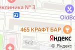 Схема проезда до компании КРАФТ БАР в Москве