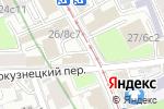 Схема проезда до компании Мосводосток в Москве