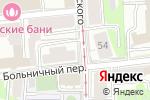 Схема проезда до компании Мираудит консалтинг в Москве