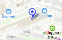 Схема проезда до компании УЧЕБНЫЙ ЦЕНТР ФЕЛИКС в Москве