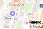 Схема проезда до компании 1000 ремонтов в Москве