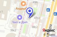 Схема проезда до компании КОНСАЛТИНГОВАЯ КОМПАНИЯ ДЖИ-ЭР-ТИ КОНСАЛТИНГ в Москве