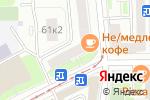 Схема проезда до компании Переяславка К в Москве