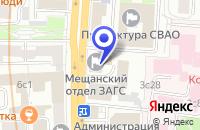 Схема проезда до компании МАГАЗИН ОФИСНОЙ МЕБЕЛИ ВАЛИРИС в Москве