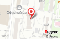 Схема проезда до компании Премиум Логистика в Москве