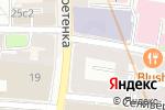 Схема проезда до компании Интек в Москве