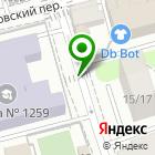 Местоположение компании Алексенцев Алексей Владимирович