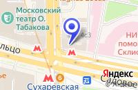 Схема проезда до компании ПАРФЮМЦЕНТР-К в Москве