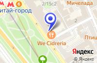 Схема проезда до компании ТФ ГЕРДА в Москве