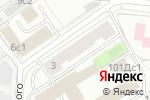 Схема проезда до компании БетонГидроЗащита в Москве