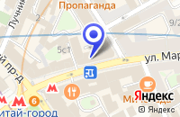 Схема проезда до компании КОНСАЛТИНГОВАЯ КОМПАНИЯ СТОЛИЦА в Москве