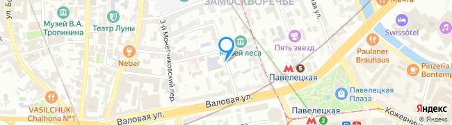 переулок Монетчиковский 6-й
