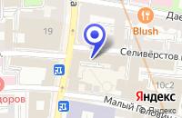 Схема проезда до компании ПРОЕКТНО-ИНЖИНИРИНГОВАЯ КОМПАНИЯ ТЕРМИНАЛ МОСПРОМСТРОЙ в Москве