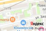 Схема проезда до компании БАНК ИНТЕЗА в Москве