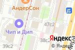 Схема проезда до компании KIR & MAR в Москве