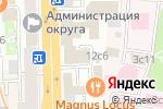 Схема проезда до компании Матрёшка в Москве