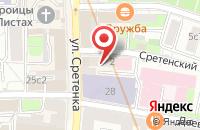Схема проезда до компании См-Медиа в Москве