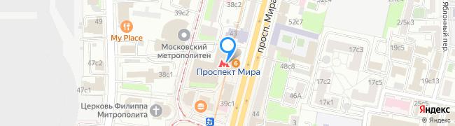 метро Проспект Мира