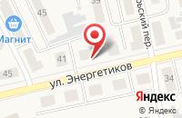 Схема проезда до компании Советская УК ЖКХ в Советске
