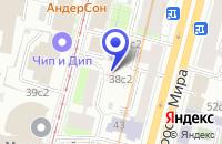 Схема проезда до компании ТФ ИТЕК в Москве