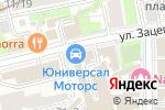 Схема проезда до компании Shoemaker в Москве