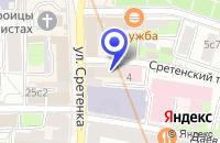 Схема проезда до компании МОСКОВСКИЙ ЦЕНТР МЕДИЦИНЫ в Москве