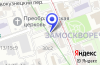 Схема проезда до компании ПТФ АМБИ КОМПАНИ в Москве